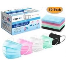 Mask Adults 3ply Box Colored( 50pcs)
