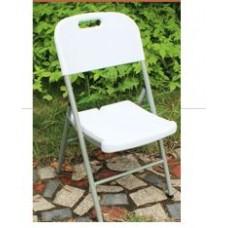 Chair Folding White