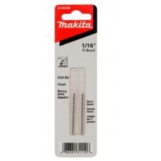 Makita HSS Drill Bits ( for Metal )
